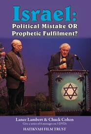 Israel: Political Mistake or Prophetic Fulfilment?